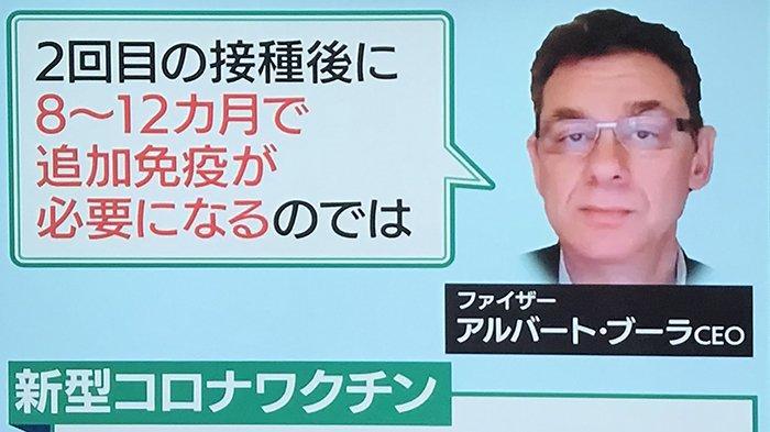 Ahli Penyakit Menular Jepang Ungkap Vaksinasi Covid-19 Sebaiknya Dilakukan Setiap Tahun