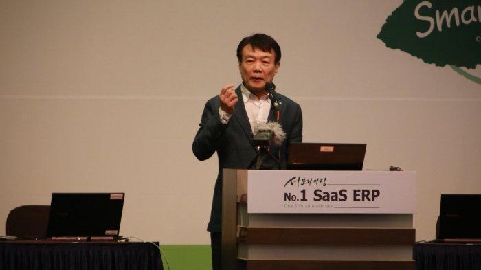 Manajemen Berbasis Cloud ERP Mudahkan Kelola Bisnis dari Jarak Jauh