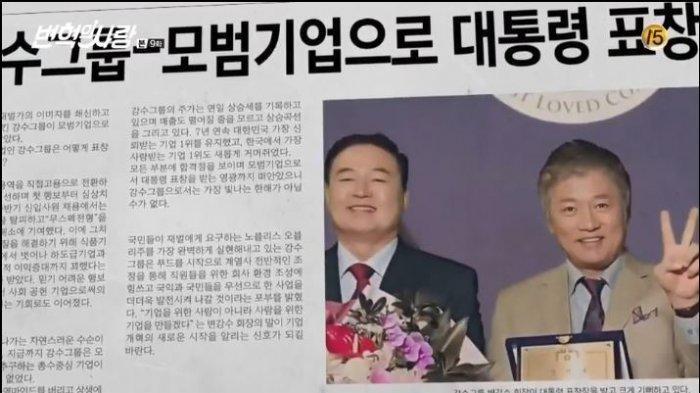 Sinopsis Revolutionary Love Episode 9: Pimpinan Byun Dapat Penghargaan Presiden, Berkat Byun Hyuk