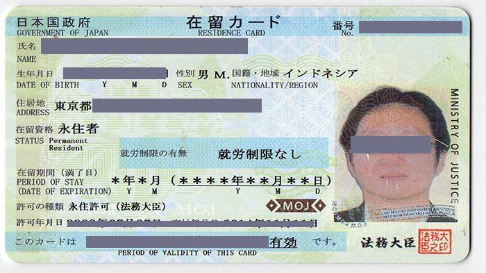 Cara Masuk ke Jepang Bagi Pemilik Zairyu Card, Hati-hati Calo Nakal