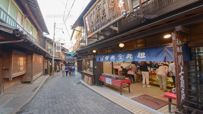 Daerah Arima Onsen Perfektur Hyogo, Jepang.