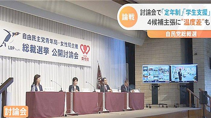 Debat Partai LDP Jepang Bahas Usia Pensiun Politisi, Bantuan Anak dan Amandemen UUD