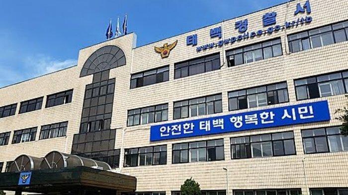 Departemen Kepolisian Taebaek