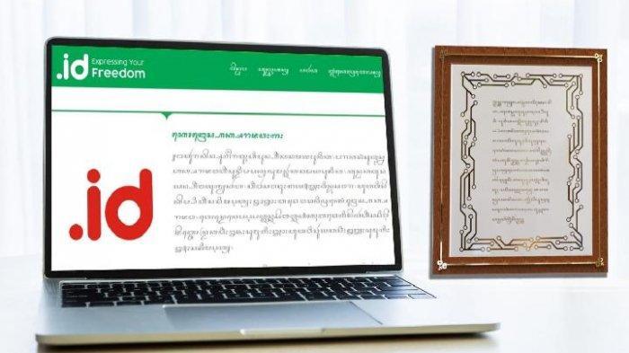 Apresiasi PANDI, CFI Minta Pemerintah Dukung Digitalisasi Budaya Bangsa