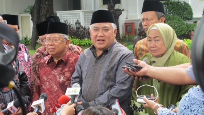 Ini Pesan Ulama MUI untuk Jokowi soal Budi Gunawan