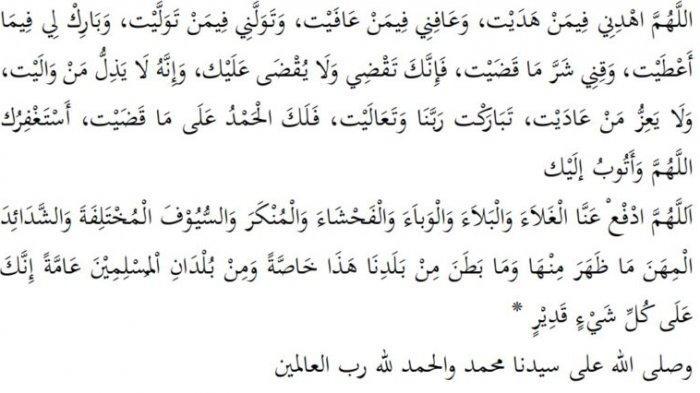 Doa Qunut Nazilah