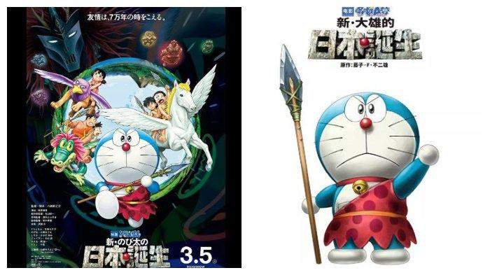 Doraemon The Movie:Nobita and The Birth of Japan.