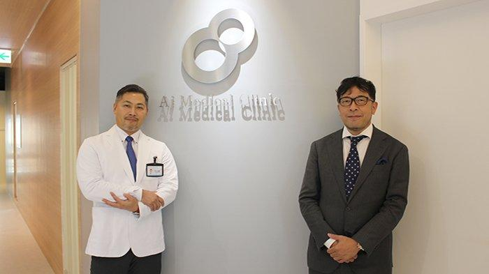 Ai Medical Clinic Ginza di Jepang Manfaatkan Teknologi Diagnostik Termodern Deteksi Dini Kanker