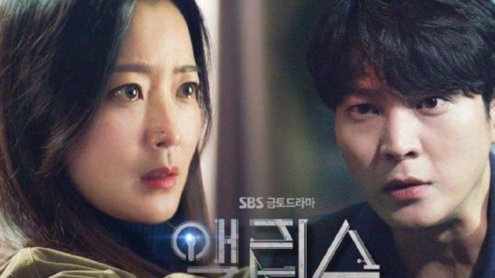Drama Korea Alice (2020) dijadwalkan tayang di VIU 29 Agustus 2020.
