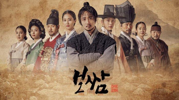 Drama Korea Bossam: Steal the Fate.