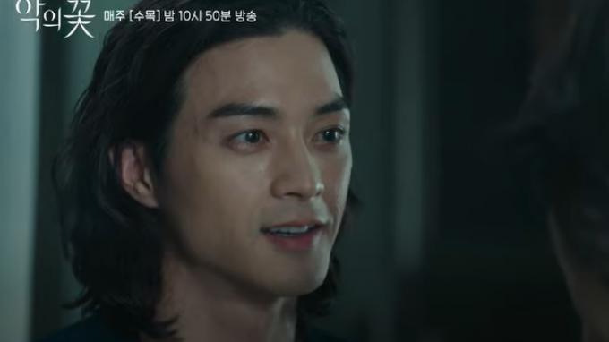 Drama Korea Flower of Evil Episode 13.1