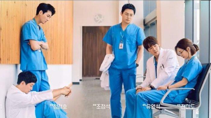 LINK Nonton Hospital Playlist Episode 9 Sub Indo: Gyeo Wool Masih Menutup Diri dari Jeong Won?