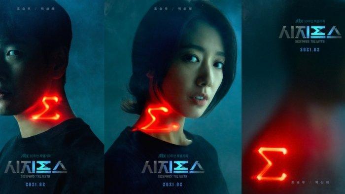 Drama Korea Sisyphus: The Myth