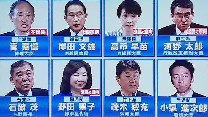 Empat calon bakal meramaikan pemilihan Presiden Partai Liberal Demokrat (LDP). Fumio Kishida (atas, nomor dua dari kiri), Sanae Takaichi (atas no 3 dari kiri), Taro Kono (atas paling kanan). Bawah : Shinjiro Koixumi (paling kanan), Seiko Noda (no dua dari kiri).
