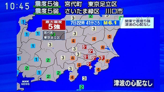 Peta taburan gempa berkekuatan 5 yang melanda Tokyo malam ini (7/10/2021)