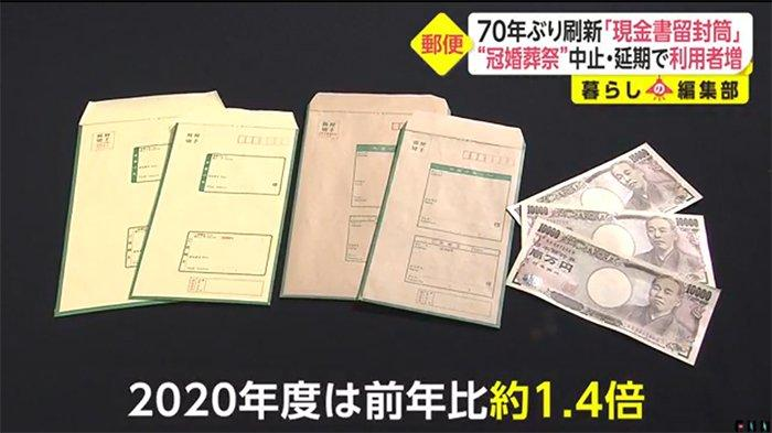 Genkin Kakitome, Amplop Jepang Akhirnya Berubah Setelah Bertahan 70 Tahun
