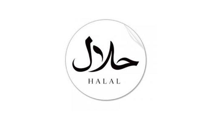 UU Cipta Kerja Permudah Sertifikasi Halal