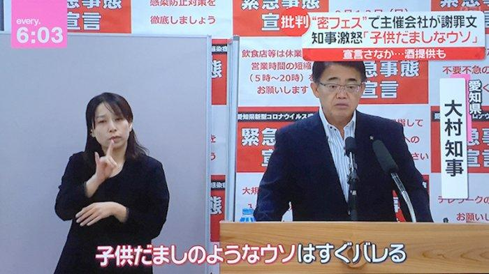 Gubernur Aichi Jepang Marah kepada Panitia Band: Bikin Surat Permintaan Maaf Seenaknya