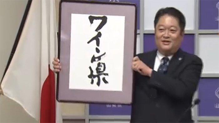 Gubernur Yamanashi, Kotaro Nagasaki (51) anggota partai liberal (LDP) lulusan Universitas Tokyo, mendeklarasikan daerahnya sebagai Perfektur Wine.