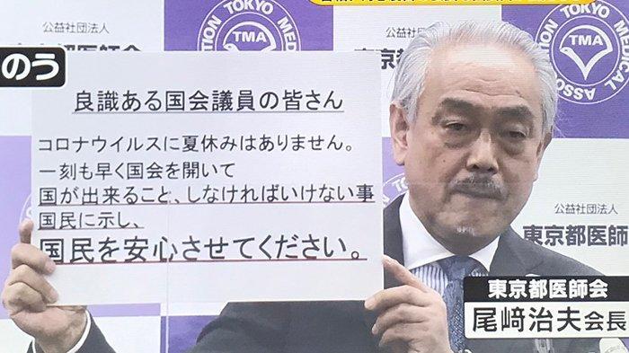 Ketua Asosiasi Dokter Minta Anggota Parlemen Jepang untuk Tidak Menjalani Liburan Musim Panas