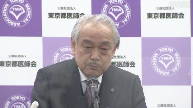 Ketua Ikatan Dokter Tokyo Jepang Ajak Masyarakat Bersatu Ingatkan Itachigokko