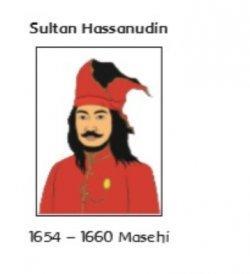 Apa yang kamu ketahui tentang Sultan Hasanuddin? Kunci Jawaban Tema 5 Kelas 4 Halaman 54-59