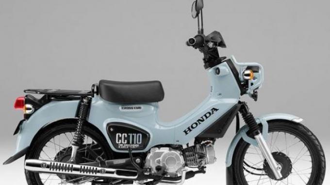 Dibuat Hanya 2.000 Unit, Honda Cross Cub 110 Limited Mulai Dijual Juli 2021