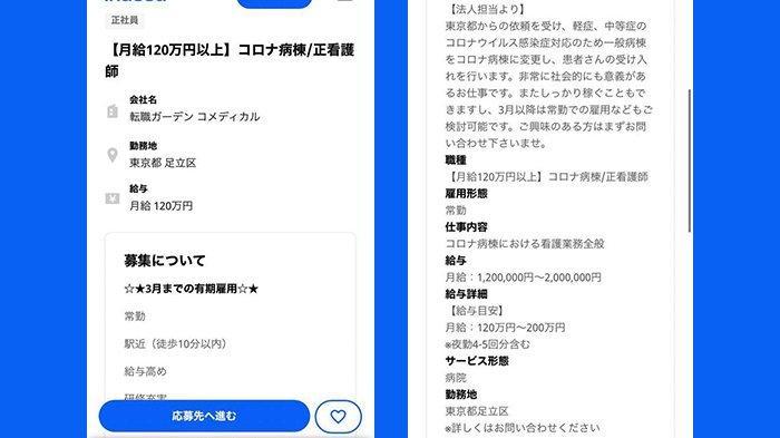 Lowongan Kerja Sebagai Perawat di Jepang Bergaji Rp 160 Juta Dipertanyakan
