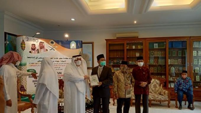 RI Terima 30 Ribu Eksemplar Alquran, Ribuan Paket Sembako dan Kurma Hadiah dari Raja Salman