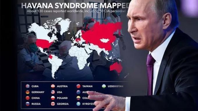 CIA Pecat Kepala Stasiun di Wina, Dinilai Tak Serius Tangani Kasus Sindrom Havana