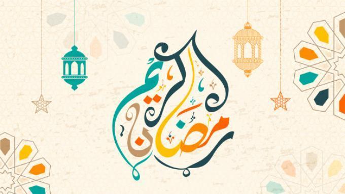 Jadwal Imsakiyah dan Buka Puasa Ramadhan 2021 Jakarta, Bogor, Depok, Tangerang, dan Bekasi