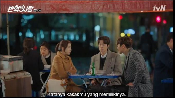 Joon mengajak Byun Hyuk dan Joon untuk bertemu.