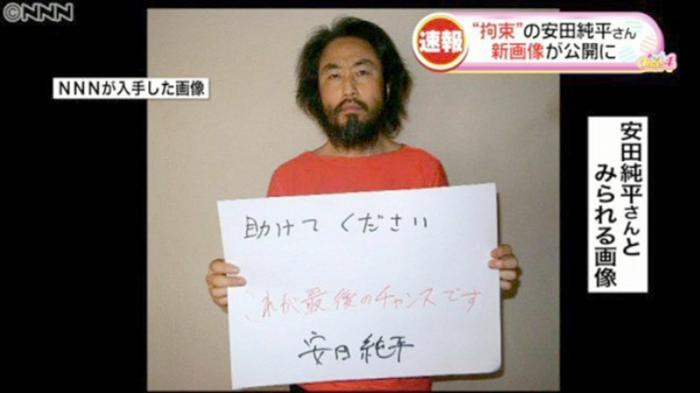 Junpei Yasuda, wartawan lepas Jepang yang diculik ISIS