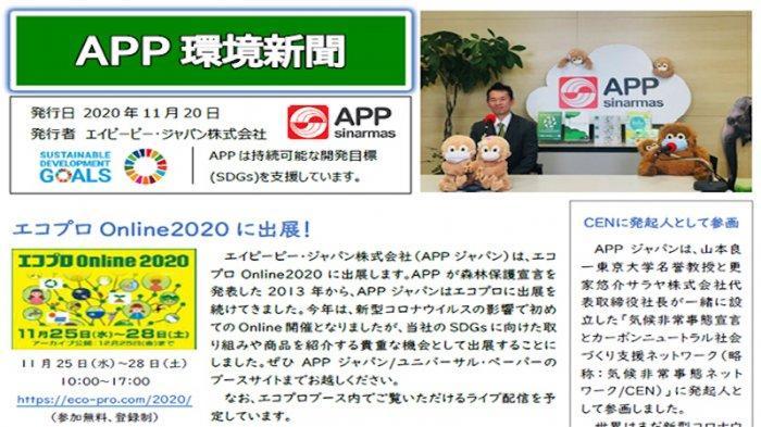 Kankyo Shimbun APP Jepang Terbit Besok Online Pertama Kali