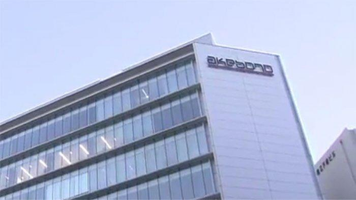 Perusahaan Jepang Palsukan Data 20 Tahun, Presdir Minta Maaf