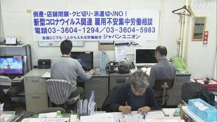 Kantor Japan Union serikat buruh Jepang yang menerima banyak konsultasi akhir-akhir ini.