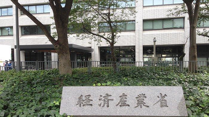 China Kenakan Tarif Tinggi Beberapa Produk Baja Tahan Karat, Jepang Ajukan Gugatan ke WTO