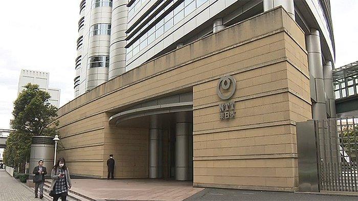 NTT Batasi Komunikasi Telepon kepada 200 Pemerintah Daerah di Wilayah Jepang
