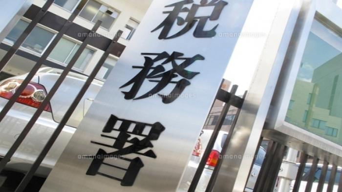 Warga Jepang Tak Lapor Pajak Warisan, Kerugian Capai 114,8 Miliar Yen