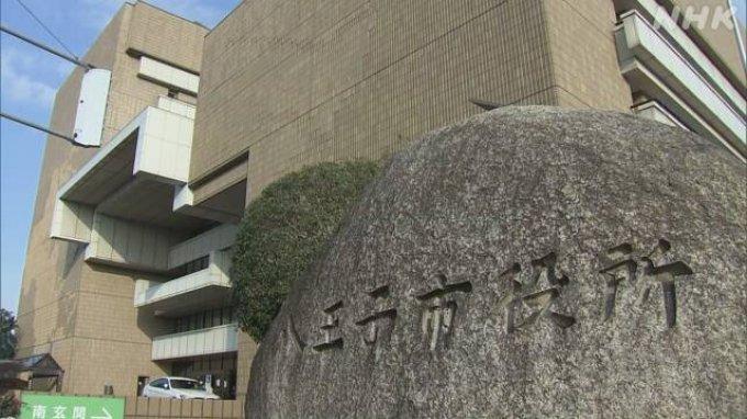 Seorang Guru SMP di Tokyo Jepang Terpapar Covid-19, 160 Siswa Jalani Tes PCR Mulai Hari Ini