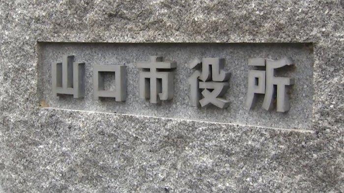 Yamaguchi, Pemda Pertama di Jepang Pakai Sistem Cashless Layani Masyarakatnya