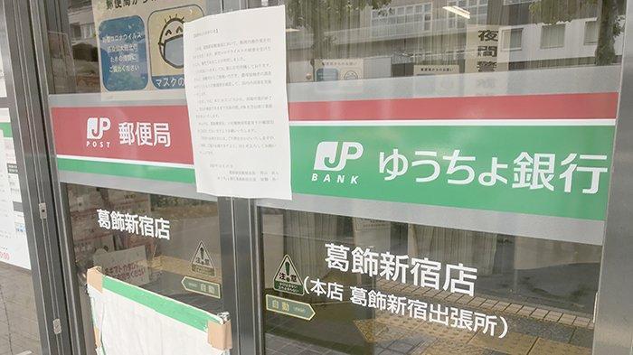 Seorang Pegawai Positif Covid-19, Kantor Pos di Katsushika Tokyo Jepang Diliburkan Sementara