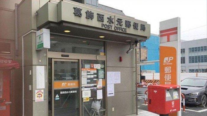 Banjir Besar di Jepang, 23 Kantor Pos di 5 Perfektur Tak Beroperasi