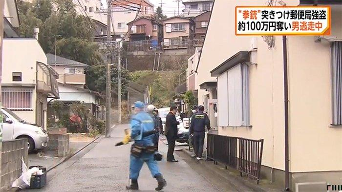 Kantor Pos di Yokohama sedang diselidiki polisi setempat.
