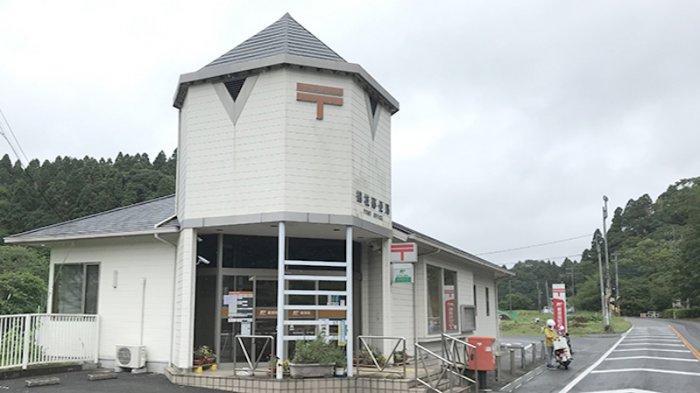 2448 Karyawan Pos Jepang di PHK Karena Langgar UU Bisnis Asuransi
