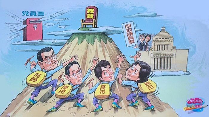 Pembubaran Parlemen Jepang 14 Oktober, Pemilu Dimulai 19 Oktober, Hasil Pemilu 31 Oktober