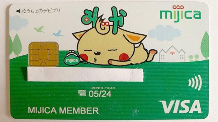 Kerugian Bank Pos Jepang Ternyata Membangkak Hingga 60 Juta Yen Akibat Dicuri Lewat Internet