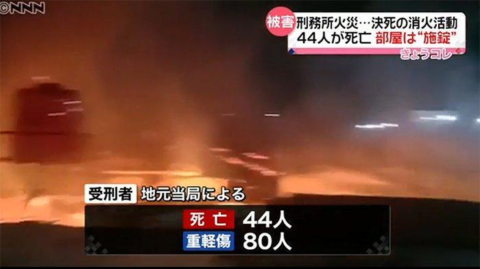 Media Besar Jepang Soroti Kebakaran di Lapas Tangerang, Penjara di Indonesia Disebut Terlalu Padat