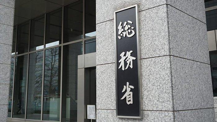 Kemendagri Jepang akan Gunakan Data Pribadi Japan Post Jika Terjadi Bencana Alam
