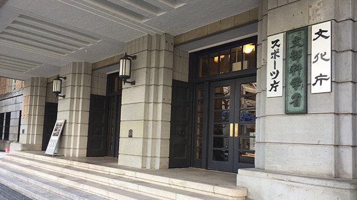 Tidak Sekolah di SD-SMP Jepang Tahun 2020 Meningkat 8,2% Menjadi 196.127 Orang